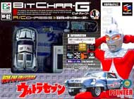 Tomy Bit Char-G Ultraman Pointer Car MH-02 Remote Control Car from Upgrade Motoring.com