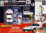 Tomy Bit Char-G Ultraman Mat Vehicle Car MH-03 Remote Control Car from Upgrade Motoring.com